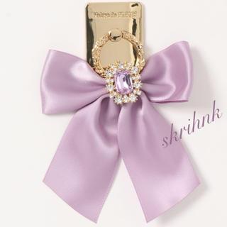 Maison de FLEUR - メゾンドフルール♡ビジュースマホリング♡リボン♡ラベンダー♡薄紫