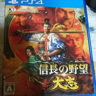 Koei Tecmo Games - PS4信長の野望 大志