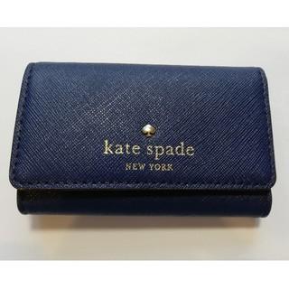 ケイトスペードニューヨーク(kate spade new york)のKate Spade キーケース(キーケース)