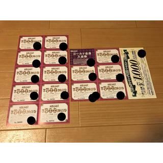 ラウンドワン 株主優待券 7500円分 ゴールド会員券 ボウリングレッスン券(ボウリング場)