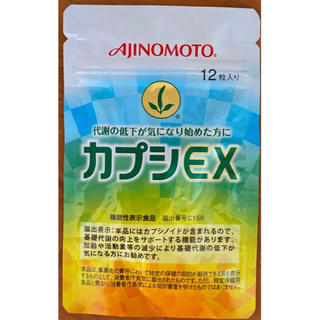 アジノモト(味の素)の味の素 カプシEX(ダイエット食品)