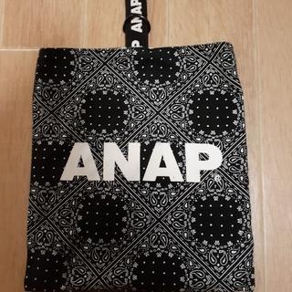 ANAP - ANAP 上履き袋 学校用品