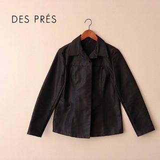 デプレ(DES PRES)のブルゾンデプレトゥモローランドジャケット(ブルゾン)