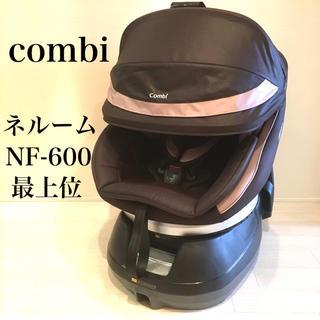 combi - 【美品♡綺麗♡清掃済】combi コンビ ネルーム 回転式チャイルドシート