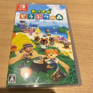 Nintendo Switch - あつまれどうぶつの森 ソフト 新品未開封