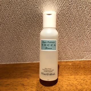 トッカ(TOCCA)のTOCCA ミニボディーケアウォッシュ ビアンカの香り(ボディソープ/石鹸)