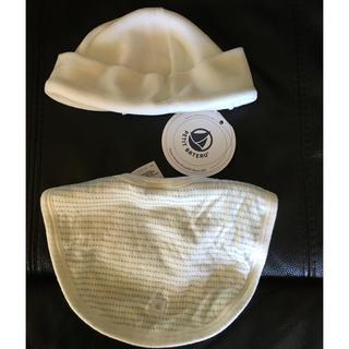 プチバトー(PETIT BATEAU)の新品 帽子、スタイ(ベビースタイ/よだれかけ)