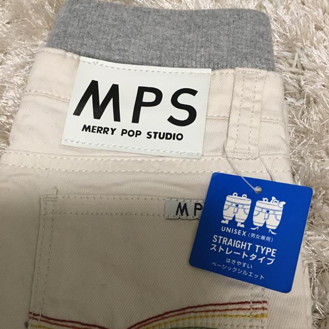 MPS(エムピーエス)のMPS ストレートデニム ホワイトデニム キッズ/ベビー/マタニティのキッズ服男の子用(90cm~)(パンツ/スパッツ)の商品写真