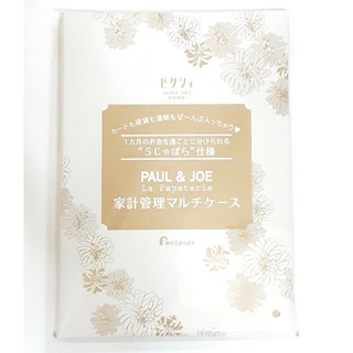 PAUL & JOE - ゼクシィ  ポールアンドジョー マルチケース