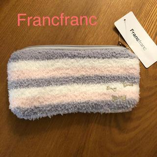 フランフラン(Francfranc)のFrancfranc フランフラン プポンペン&アイグラスケース(ペンケース/筆箱)
