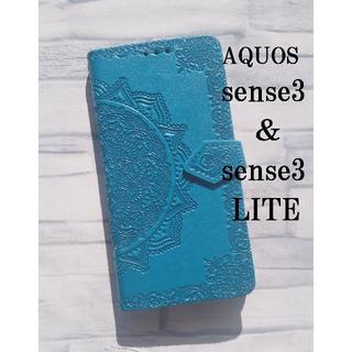 AQUOS sense3 /sense3 lite 曼荼羅 ケース ブルー