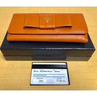 プラダ(PRADA)のプラダ 長財布 オレンジ(財布)