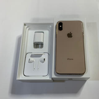 Apple - ★超美品★Apple iPhone XS★256GB★ゴールド SIMフリー ★