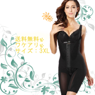 2680⇒1620✨瞬コル✨ワケアリ✨ボディースーツ 3XL  黒✨(その他)