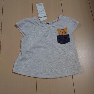 ★13 ベビー服 Tシャツ 70(Tシャツ)