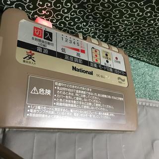 National ホットカーペット2畳用(ホットカーペット)