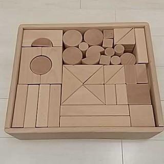 日本製 無塗装 積み木