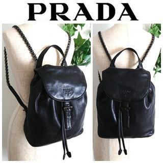 プラダ(PRADA)の美品 プラダ レザー リュック バッグ 本革 ブラック 黒 レディース メンズ(リュック/バックパック)