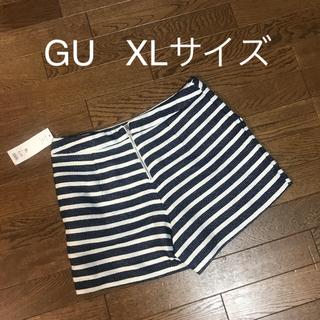 ジーユー(GU)の新品/GU/ジーユー/ボーダーショートパンツ/XL(ショートパンツ)
