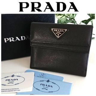 プラダ(PRADA)の美品 プラダ サフィアーノ レザー 財布 グレー 黒 茶色 レディース メンズ(財布)