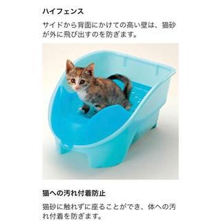 リッチェル(Richell)のリッチェル  おまるdeキャット おまるでキャット砂が飛び散りにくい猫用トイレ(猫)