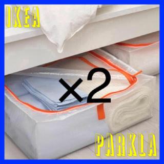IKEA - IKEA PÄRKLA  ペルクラ 収納ケース 2つ
