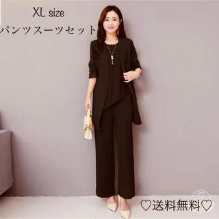 スタイリッシュ♡ ladies パンツスーツ3点セット XL♡(スーツ)