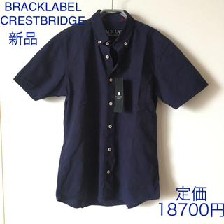 BLACK LABEL CRESTBRIDGE - ブラックレーベルクレストブリッジ  半袖シャツ