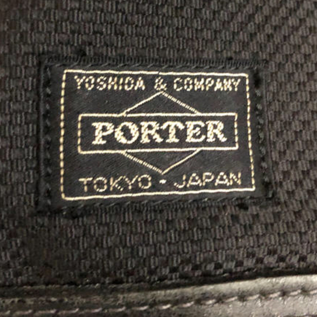 PORTER(ポーター)の【定価3万円】ポーター エルダー ブリーフケース メンズのバッグ(ビジネスバッグ)の商品写真