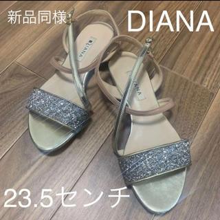 DIANA - 新品同様 DIANA ローヒール ラメ サンダル