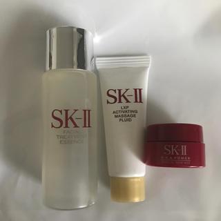エスケーツー(SK-II)のSK-II 3点セット【専用】(化粧水/ローション)