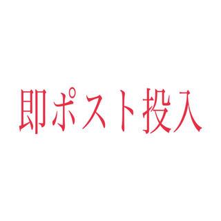 ジェイアール(JR)の青春18きっぷ 1回分 (鉄道乗車券)