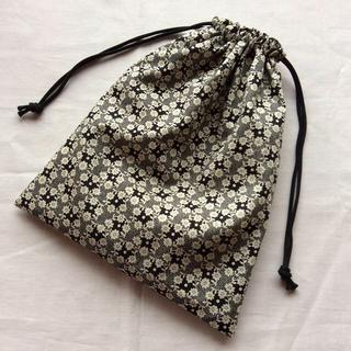 輸入リバティ 巾着袋 ミリー  ブラック(外出用品)