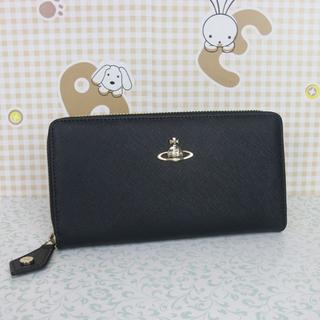 ヴィヴィアンウエストウッド(Vivienne Westwood)の週末セール★ヴィヴィアンウエストウッド 長財布 ブラック(財布)