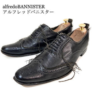 ◎定価3万円【alfredoBANNISTER】約27.0cm 革靴 レザー 男