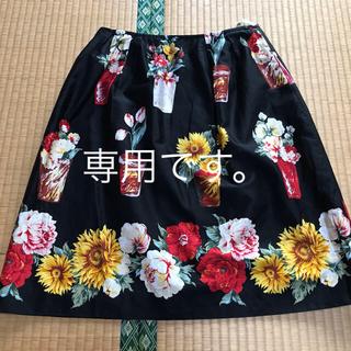M'S GRACY - ★エムズグレイシー ・スカート ★黒お花柄40★エレガント