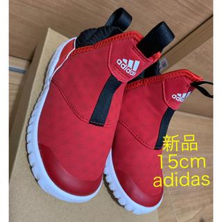adidas - 新品 アディダス スニーカー スリッポン 15cm