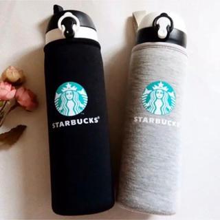 Starbucks Coffee - 【即購入大歓迎】スターバックス ペットボトルカバー 黒灰 500ml 2個セット