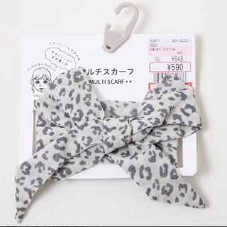 シマムラ(しまむら)のプチプラのあやスカーフ 新品未使用(その他)