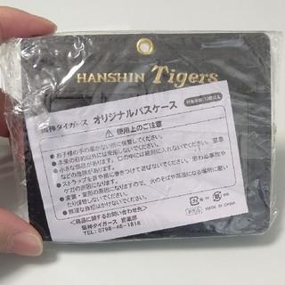 ハンシンタイガース(阪神タイガース)の阪神タイガースオリジナルパスケース(記念品/関連グッズ)