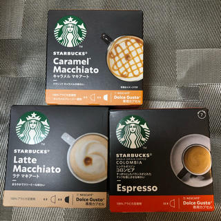 Starbucks Coffee - ネスカフェ ドルチェグスト