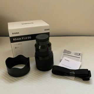 SONY - SIGMA 85mm F1.4 Art Sony Eマウント