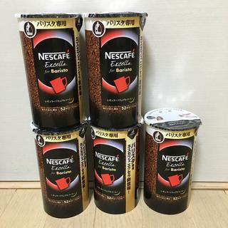 Nestle - 新品 ネスカフェ エクセラ バリスタ 52杯分