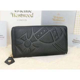 Vivienne Westwood - ヴィヴィアンウエストウッド 長財布 ブラック 型押し