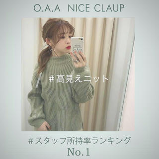 one after another NICE CLAUP - ハイネックリブニット❤︎