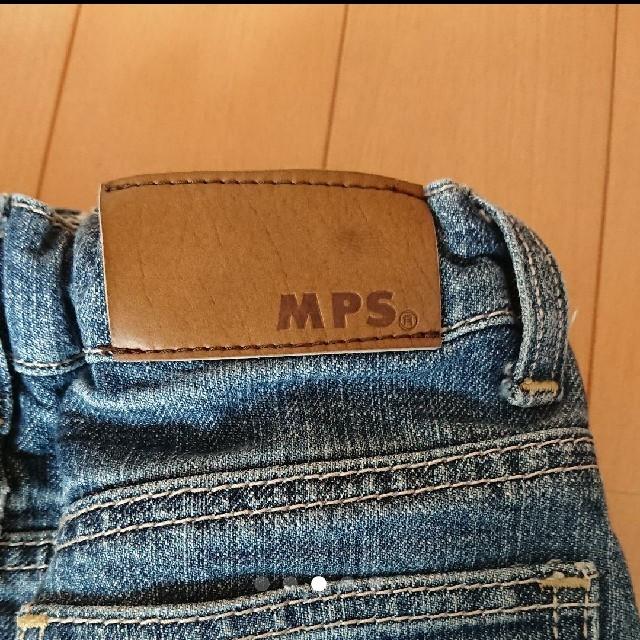 MPS(エムピーエス)のMPS 切り替えフリルスカート キッズ/ベビー/マタニティのキッズ服女の子用(90cm~)(スカート)の商品写真