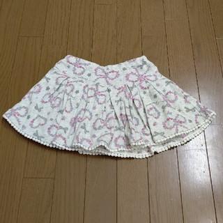 mezzo piano - メゾピアノ インパンツ付きスカート 120cm