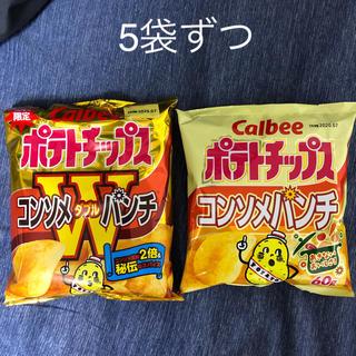 カルビー - ポテトチップス 10袋
