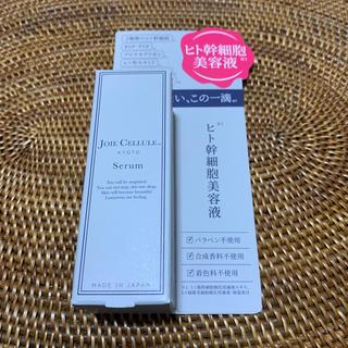 SHISEIDO (資生堂) - ヒト幹細胞 美容液
