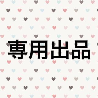 THE RAMPAGE - 川村壱馬 セット